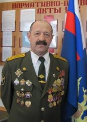 Козляев Валентин Васильевич.jpg